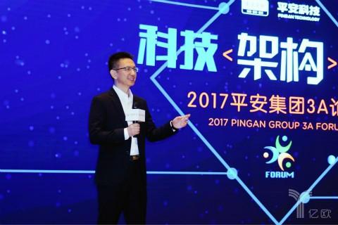 """专访平安科技COO胡玮:这一年要带着数据""""走""""出去"""