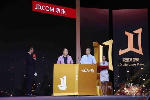 奖金280万的文学奖,京东图书意在改名京东文娱?