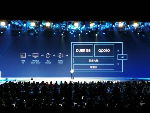 开放自动驾驶AI开发能力,百度正式发布Apollo计划1.0