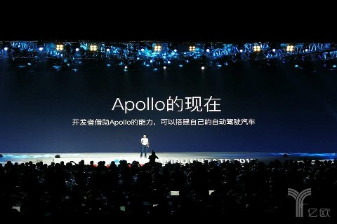 百度Apollo 人工智能 ,百度,自动驾驶,Apollo,人工智能