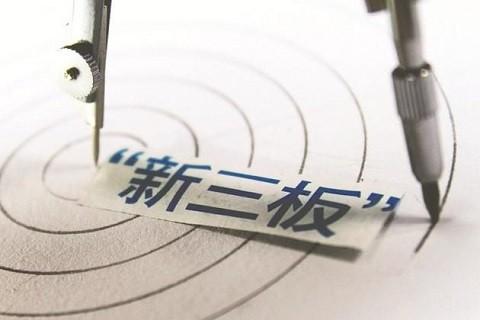 在中国搞(投)AI,你也许没错,让公司上新三板,也许更不错?-薪媒体_O2O新商业媒体资讯平台