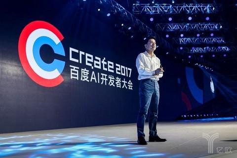 李彦宏:对比所有竞对,只有百度愿意为技术付费-薪媒体_O2O新商业媒体资讯平台