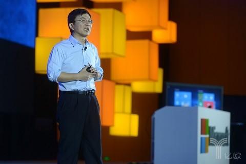 沈向阳,微软,人工智能,沈向阳,AI芯片