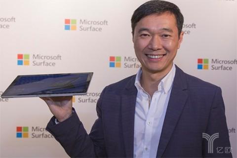 邹作基,微软,邹作基,沈向洋