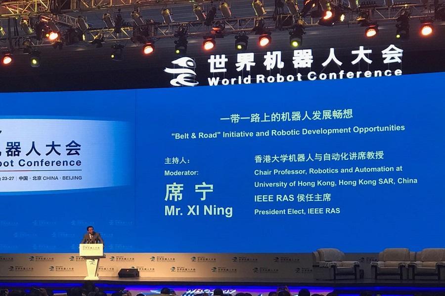 2017世界机器人大会,机器人,人工智能,技术创新,优必选