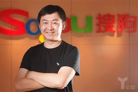 王小川,搜狗,王小川,搜狐,腾讯,人工智能,美股