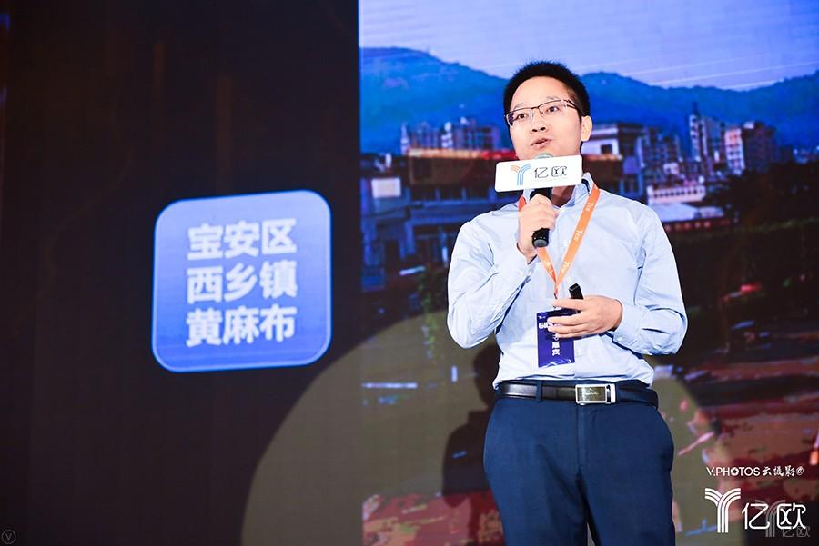 创始人黄渊普:要关注新技术、新政策大势下的失落者,人工智能,消费升级,深圳,实体经济,一带一路,产业创新