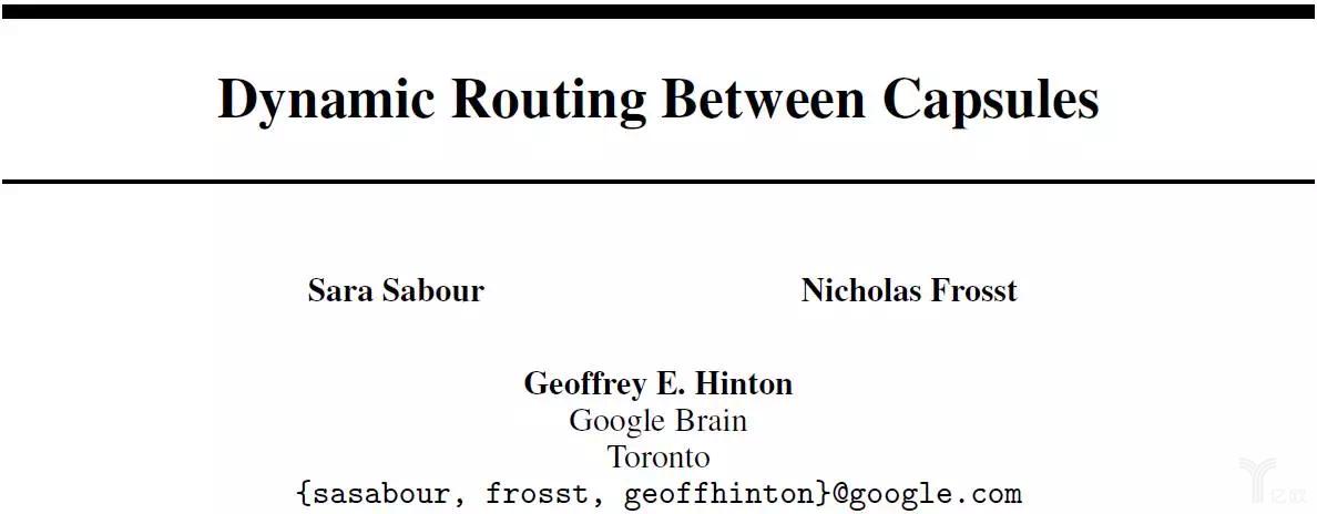 必看:深度学习之父Hinton发表最新论文,或将引领AI探索新动向