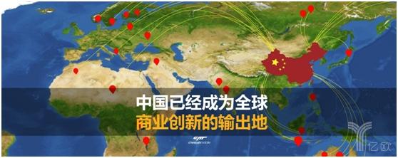 猎豹移动CEO傅盛:后互联网时代中国模式的弯道超车