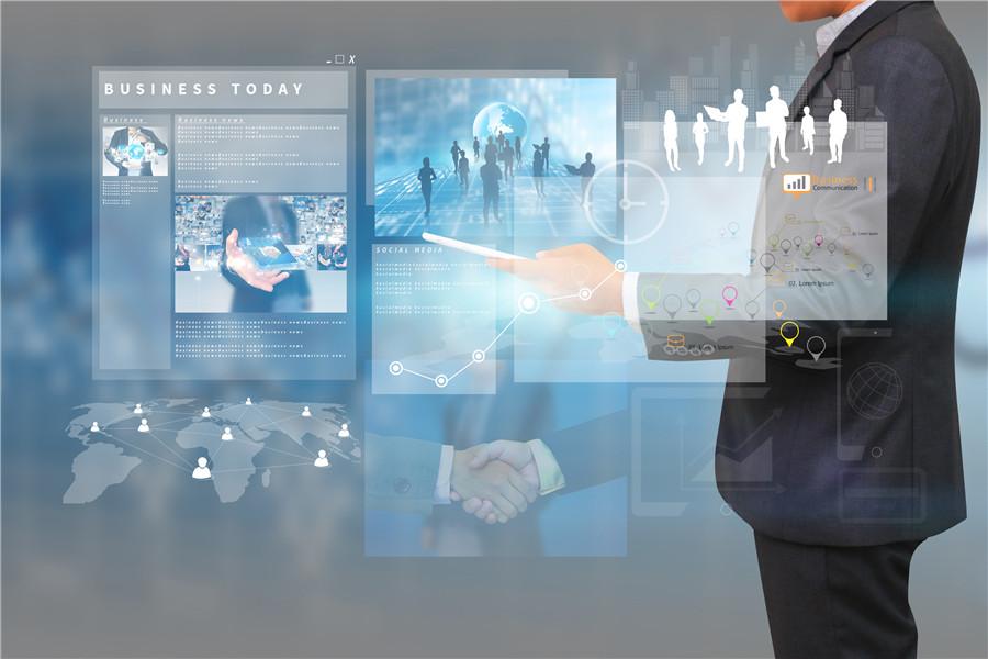 金融科技,人工智能,人工智能政策原则,AI公共政策