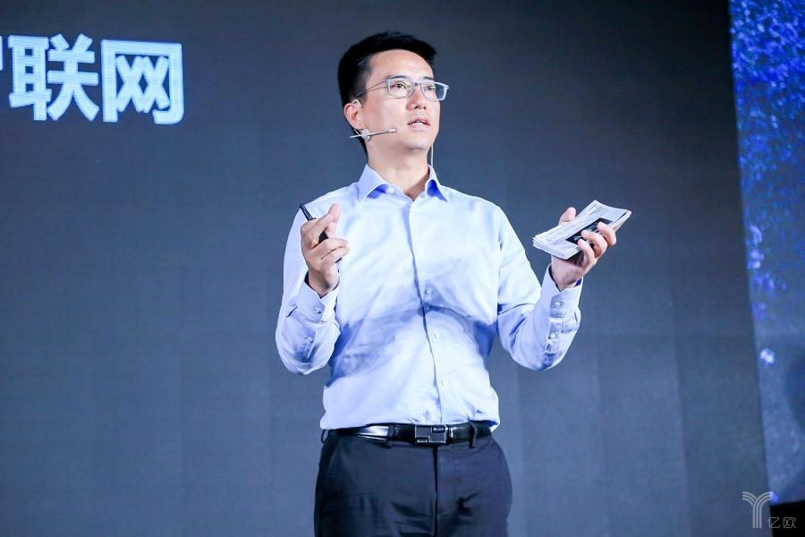 阿里巴巴集团资深副总裁胡晓明:物联网时代下,智能创造价值-薪媒体_O2O新商业媒体资讯平台