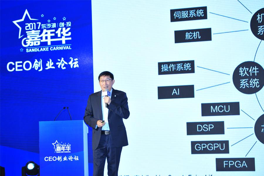 科沃斯董事长钱东奇,AI,科沃斯,服务机器人,人工智能,元禾控股