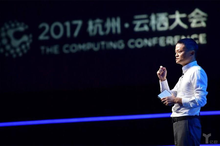 马云,云栖大会,人工智能,阿里巴巴,云栖大会,达摩院,英伟达,京东,微软,亚马逊