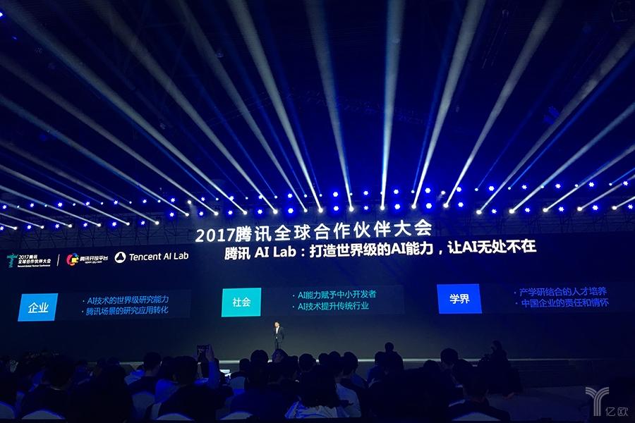 对话腾讯AIlab主任张潼:大公司无法垄断细分数据,小公司机会非常大