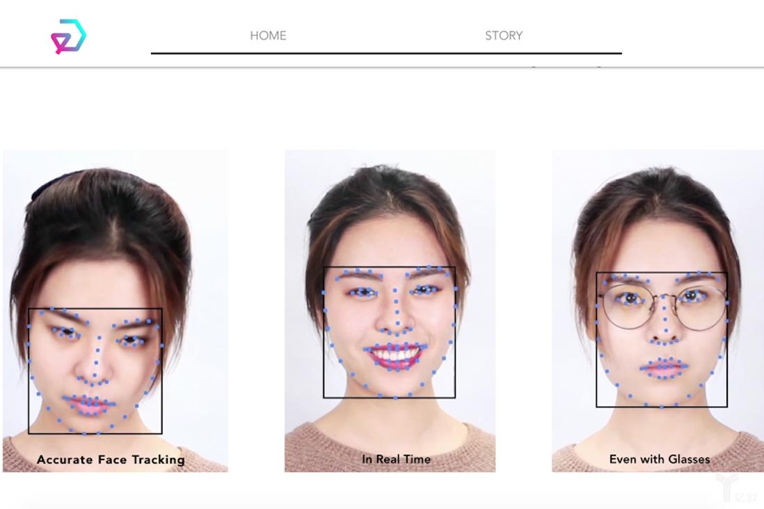 资生堂收购AI创业公司Giaran,美妆行业与人工智能会碰撞出怎样的火花-薪媒体_O2O新商业媒体资讯平台