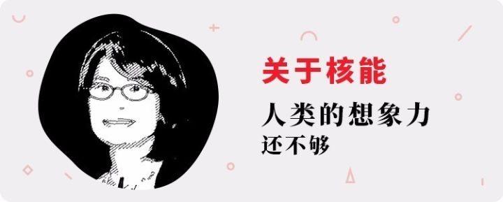 全球最顶级新兴技术峰会落地北京,助你嗅到明年全球科技产业的走向