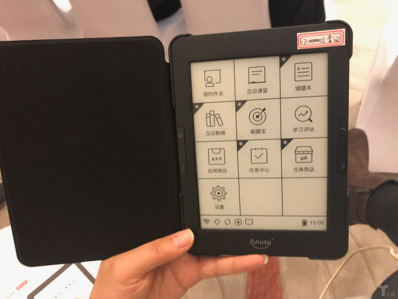 Anote智学本正式发布,连接全场景智能化学习