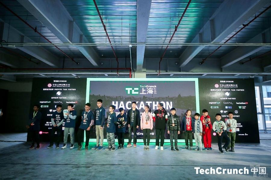 在 TechCrunch 大会,上海证明其创新从未落后