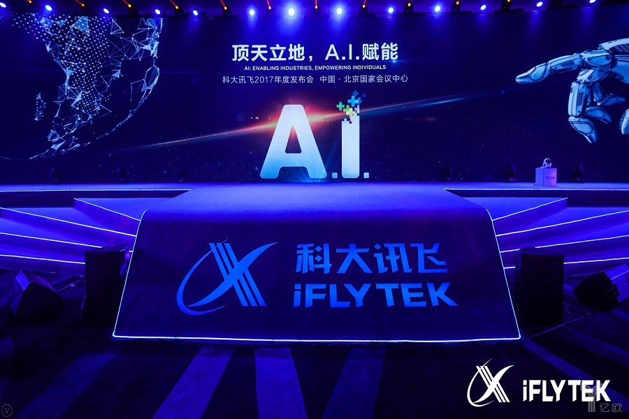 科大讯飞,科大讯飞,人工智能,语音识别,图像识别,刘庆峰,吴晓如,胡郁