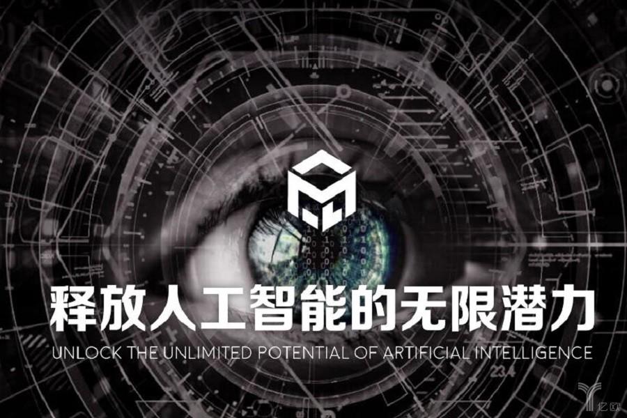 ,码隆科技,人工智能,软银中国,商品识别