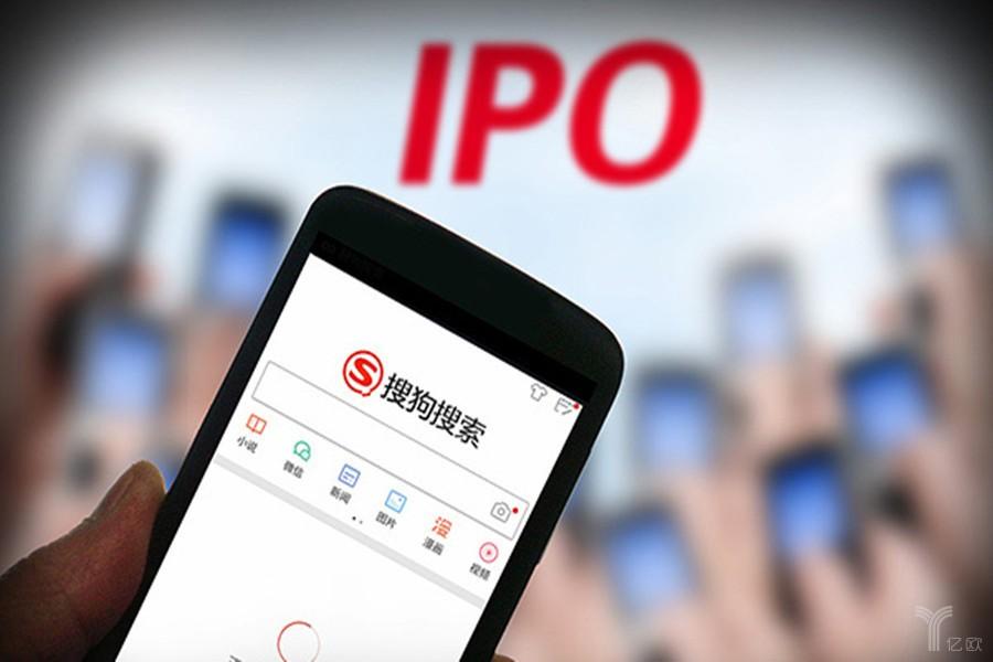 搜狗IPO,搜狗,人工智能,搜狐,腾讯