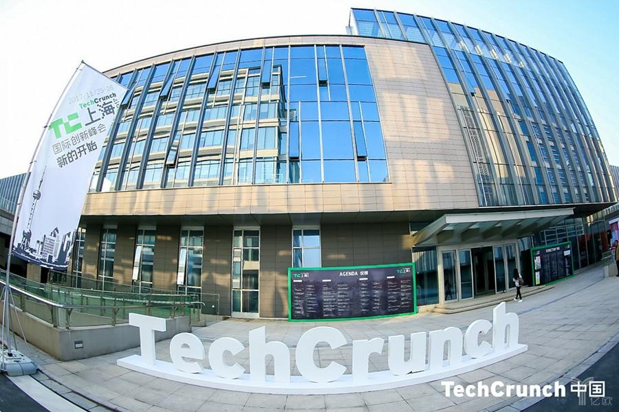 上海TechCrunch 大会,极客,人工智能,科技,创新