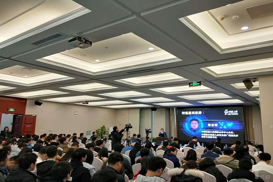 2017中国人工智能创新者大会盛大开幕,人工智能,专业,机器人,行业