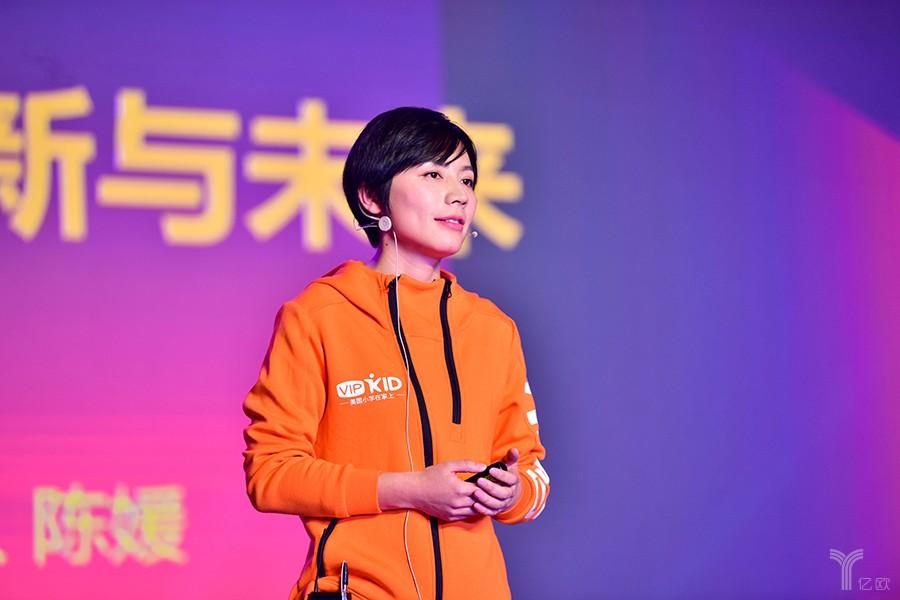 VIPKID联合创始人陈媛:共享+AI,才能真正变革未来教育-薪媒体_O2O新商业媒体资讯平台