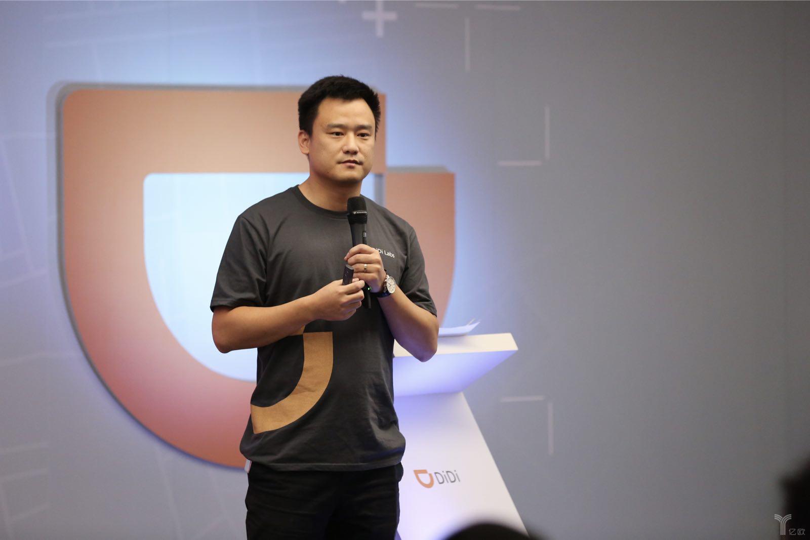 """滴滴的技术""""梦之队""""为硅谷办了3小时""""硬核""""技术派对-薪媒体_O2O新商业媒体资讯平台"""