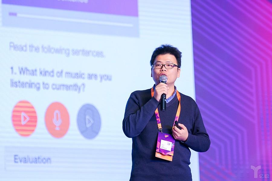 驰声林远东:专注教育领域,三年内将服务千万量级师生-薪媒体_O2O新商业媒体资讯平台