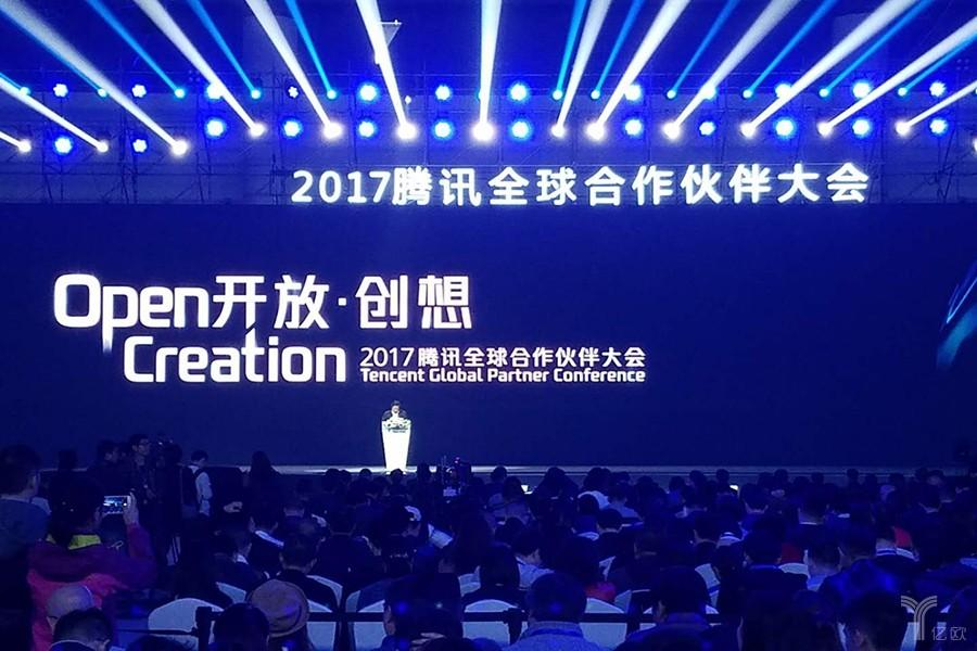 """腾讯首席运营官任宇昕:腾讯对AI的定位是""""无处不在""""-薪媒体_O2O新商业媒体资讯平台"""