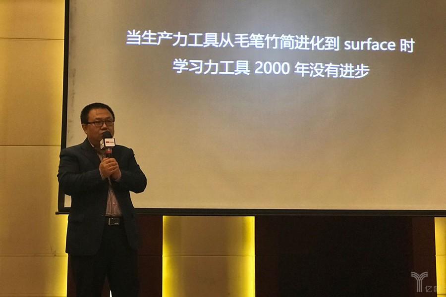 Anote创始人石鑫杰,教育,Anote,智学本,人工智能