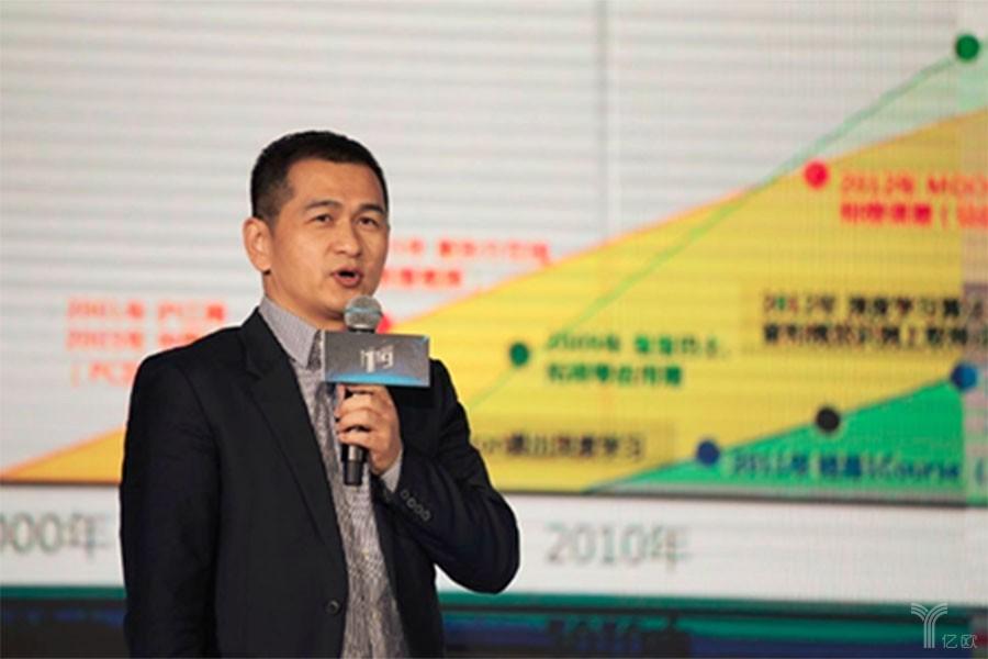 新东方副总裁徐健,新东方,人工智能,大数据,教育科技