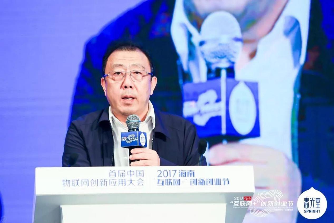 """春光里携手多位顶级大咖,引爆2017海南""""互联网+""""创新创业节"""