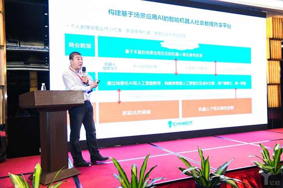 镁客网M-TECH AI助力中国智造产业论坛告诉你AI是不是泡沫