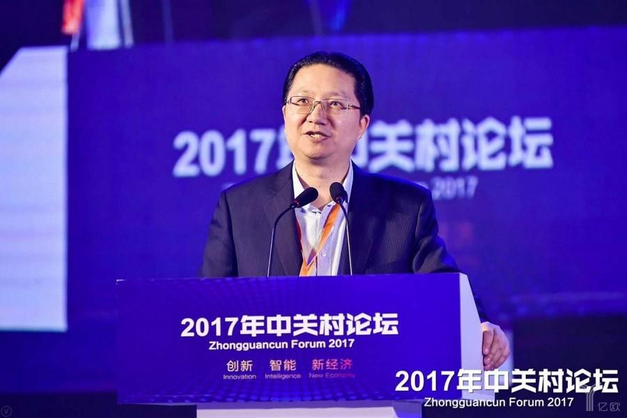 2017年中关村论坛,盛景,新经济,人工智能,医疗大健康,中关村论坛
