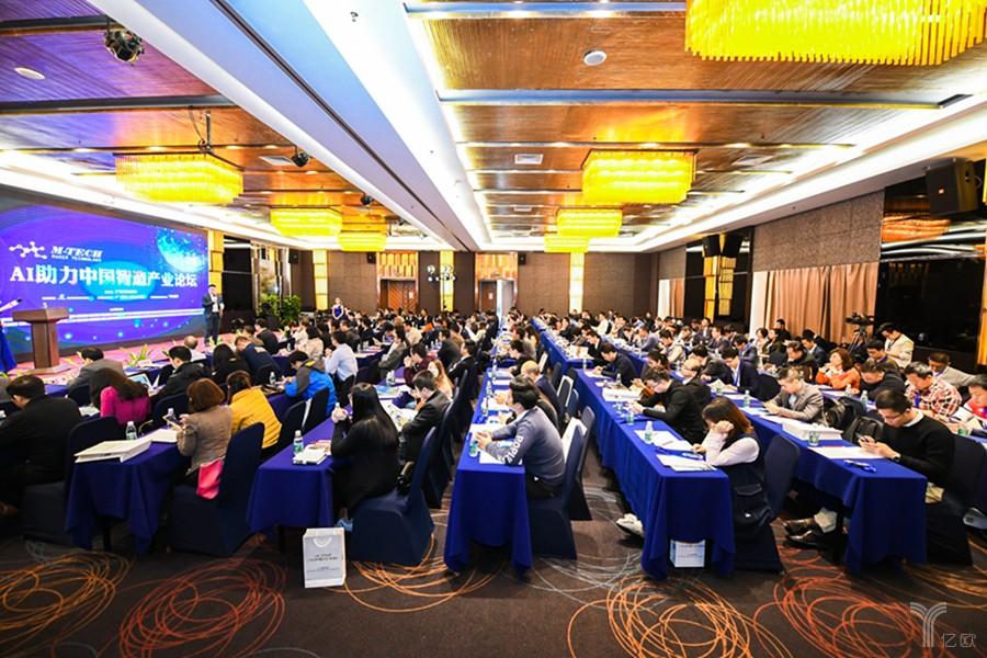 M-TECH AI助力中国智造产业论坛,AI,人工智能,虚拟现实,创新