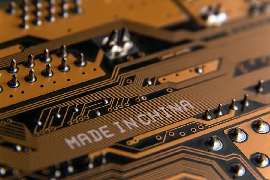 中国制造,智能制造,自动化,工业大数据,工业机器人