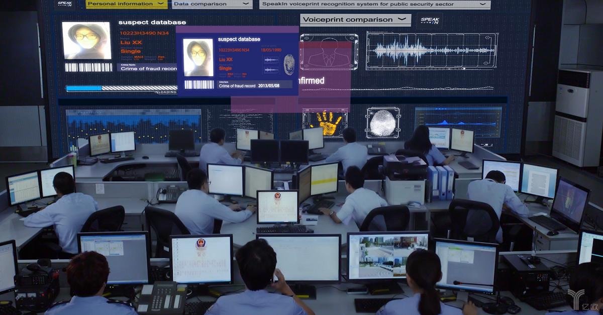 安防创新百人会丨闻声即可识人,虚拟诈骗的克星——声纹识别
