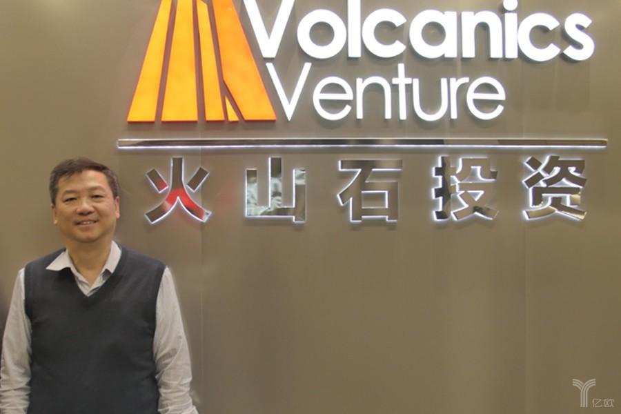 火山石资本创始合伙人章苏阳,章苏阳,火山石资本,VC,区块链,人工智能