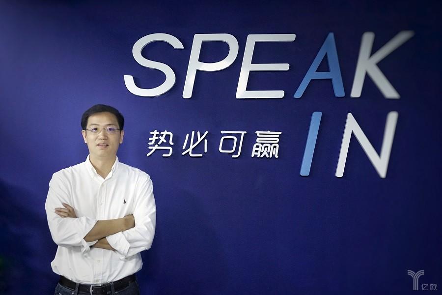 势必可赢科技SpeakIn COO易鹏宇,声纹识别,人工智能,物联网,生物识别